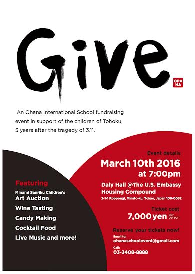 Inspired Volunteers